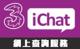 3i-chat