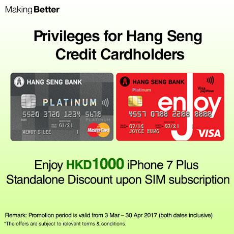Hang Seng Credit Card Offer