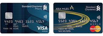 渣打信用卡客戶尊享上台優惠
