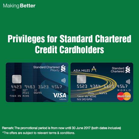 Standard Chartered Credit Cardholders Offer