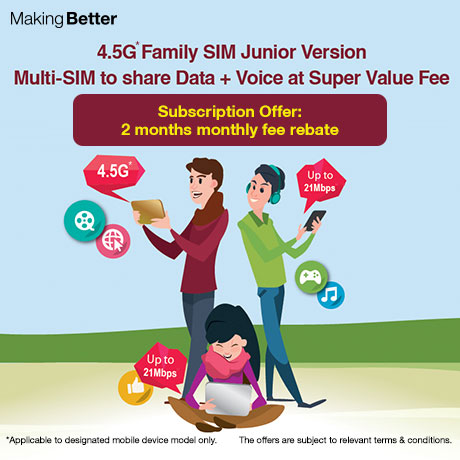Data + Voice Sharing (Junior Version)