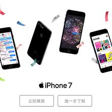 iPhone Pre-Register