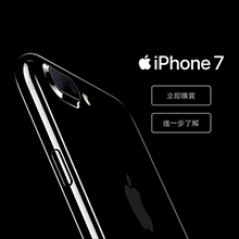 iPhone Pre-Register