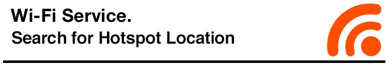 Wi-Fi無線上網服務 Hotspot Search